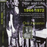 Private Yokoi's War and Life on Guam